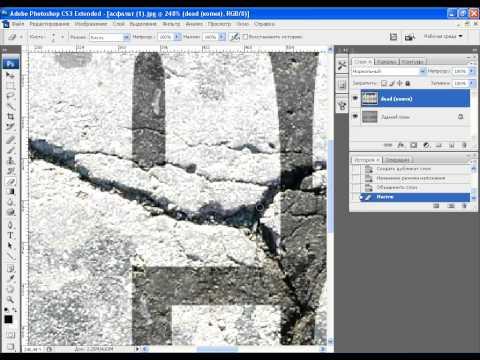 Фотошоп как сделать трещины
