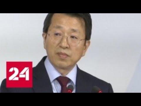 Мирный процесс на Корейском полуострове под угрозой срыва - Россия 24
