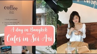 A Day in Bangkok | Cafes and Restaurant in Soi Ari (ซอยอารีย์)