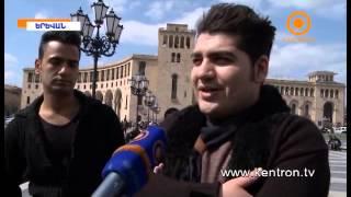Հայաստանի ու հայերի մասին իրանցիների լավ ու վատ տպավորությունները