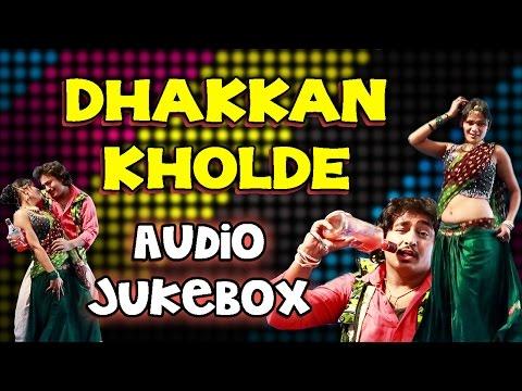 Marwadi Superhit Dj Song 'dhakan Khol De' | Audio Jukebox | New Rajasthani Dj Dance Songs 2015 video