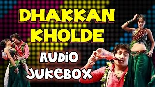 Marwadi SUPERHIT DJ Song 'Dhakan Khol De' | AUDIO Jukebox | New Rajasthani DJ Dance Songs 2015