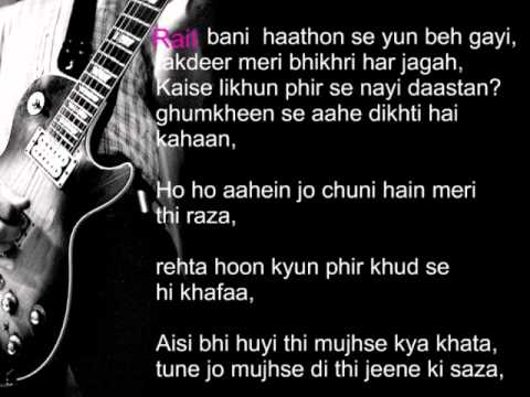 Kyun Main Jagoon- Patiala house (full song with lyrics on screen...