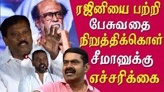 rajinikanth politics Seeman latest speech on rajini – karate thiagarajan warns seeman  tamil news