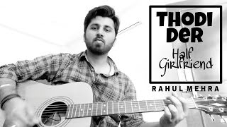 download lagu Thodi Der  Half Girlfriend  Farhan Saeed  gratis