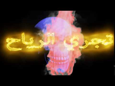 Element 3D Halloween skull Animated thumbnail
