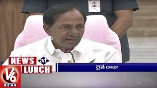 1PM Headlines | CM KCR Review Meet | KTR And G Vivek High-Speed Train Ride | Nagoba Jatara