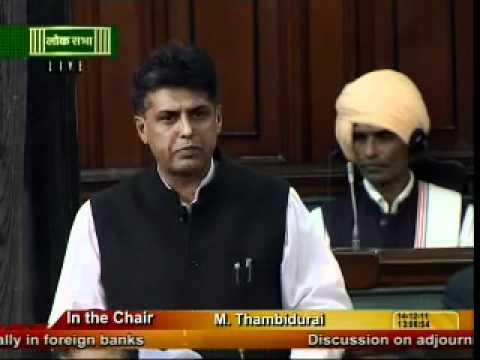 Manish Tiwari Replying Lal Krishna Advani  in Lok Sabha on Black Money Issue