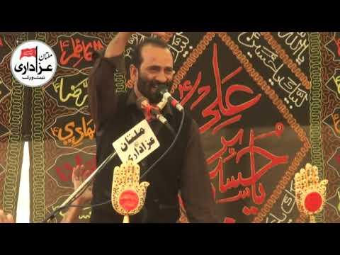Zakir Syed Zuriat Imran Sherazi I Majlis 4 Rabi ul Awal 2018 I Qasiday And Masiab I Khanewal