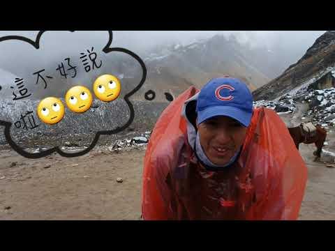 2019秘魯Peru Salkantay trek Day 2終於走到最高點4600m