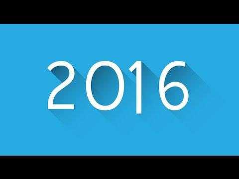 2016 година - Обобщение