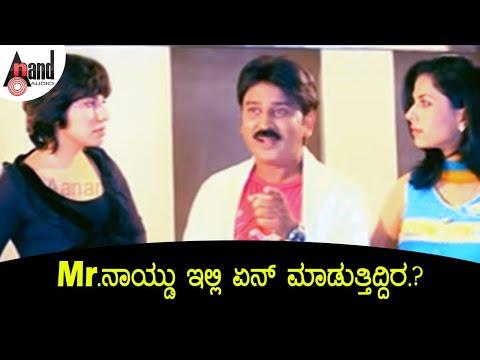 kannada comedy scenes - 2