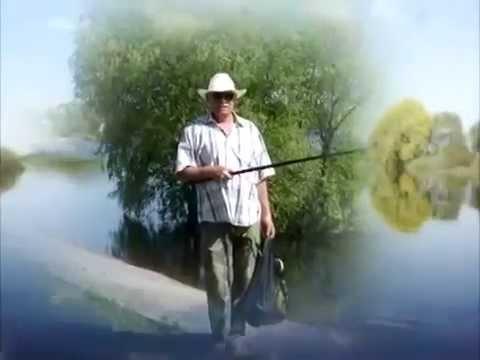 трофимов про рыбалку на гитаре