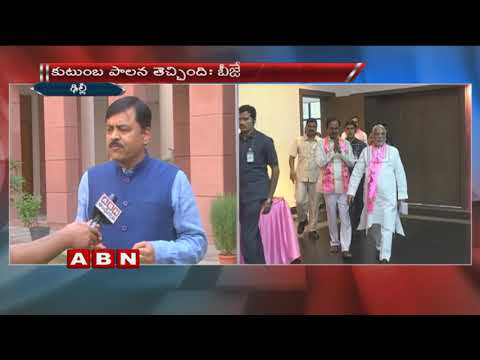 BJP MP GVL Narasimha Rao responds on Minister KTR comments on PM Modi