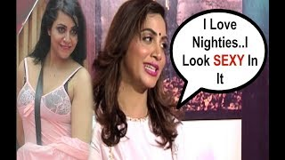 Arshi Khan Interview About Her Nighties At Neerusha Brand Launch