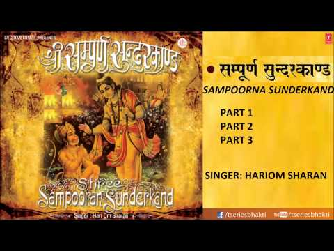Sampoorna Sunder Kand By Hari Om Sharan I Full Audio Song Juke Box video