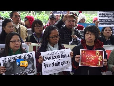 Foreign domestic workers demand policy reform from Hong Kong government