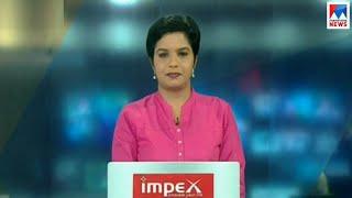 സന്ധ്യാ വാർത്ത   6 P M News   News Anchor - Nisha Purushothaman   January 06, 2019