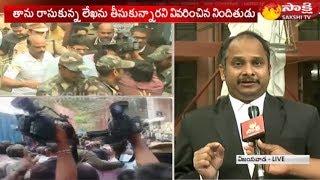 Murder Attempt on YS Jagan Case | విజయవాడ కోర్టుకు నిందితుడు శ్రీనివాస్..