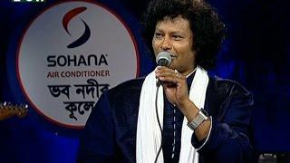 Musical show Bhobo Nodir Kule, Episode 22  Singer Kajol Dewan