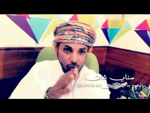 فيديو: اليمن وسلطنة عمان وكيفية ترسيم الحدود بينهما