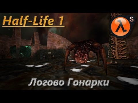 Half-life 2 :скоростное прохождение