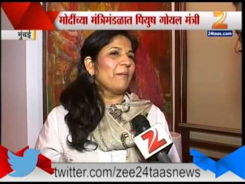 ZEE24TAAS : Niru Goyal Talks On Oath Ceremony of Piyush Goyal