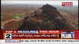 Public Suffering For Drinking Water At Khammam District