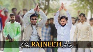 Rajneeti | Puneet Bairagi