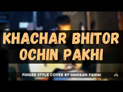 Khachar Vetor    Lalon Giti Finger Style Arrangements By Mahaan With 6 Strings video