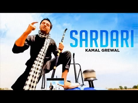 Sardari full video song Kamal Grewal | Imagination