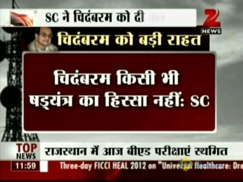 Bulletin # 1 - 2G scam: SC clean chit to Chidambaram August 24 '12