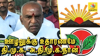 Pon Radhakrishnan slams both political parties