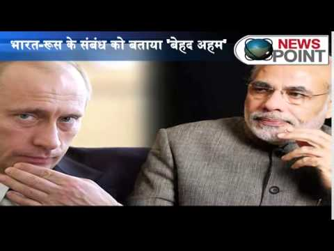 PM Modi meets Putin, invites him to visit Kudankulam power plant
