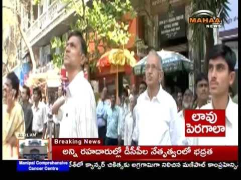 Sensex Updates    13-06-2016    Mahaa News