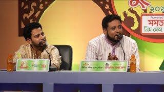 Shurer Doria 2017 EP 03    Iqbal HJ    Deepto TV    Ramadan Reality Show