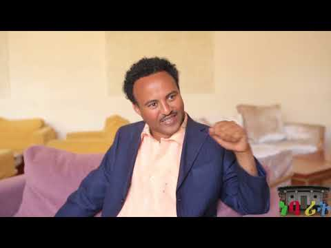New Eritrean Comedy:  ፈይስቡክ ብ ዳኒኤል ተስፋገርግሽ (ጂጂ)  FaceBook by Daniel  (jiji)  -- 2017