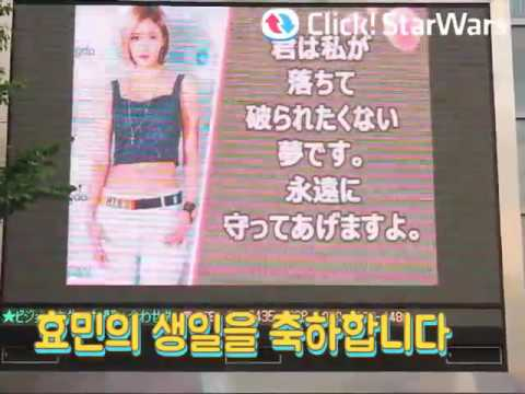 T-ara-the led panel of Happy birthday Hyomin is at Japan