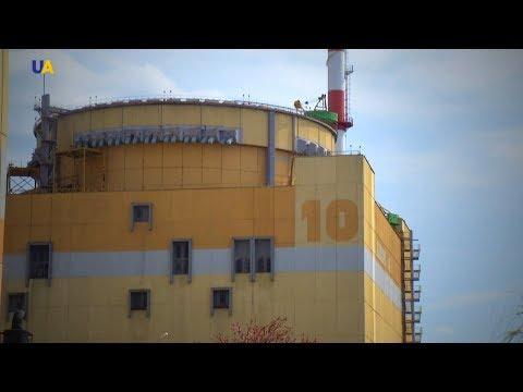 Украинские реформы | Атомная энергетика