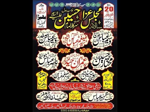 Live Majlis e aza Chowk Shehzada Ali Akbar as Bhaira Gondal Road sialkot