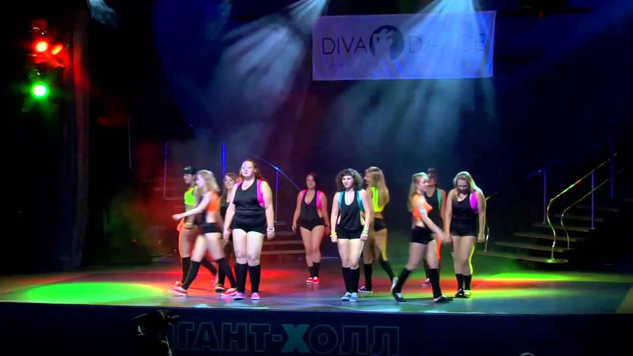 Летний отчетный концерт студи DIVA в Гигант-холле 08.06.2014 года  .  Видео танца Реггетон.