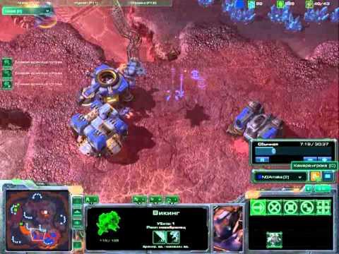 Starcraft 2 PvT Мастер-класс ЛКИ [Part 1/3]