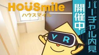 東吉野町 マンション 1LDKの動画説明