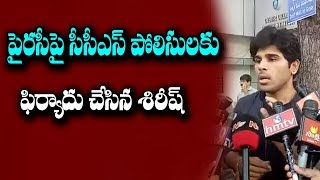 Dil Raju And Allu Sirish Met Cyber Crime DGP Mohanty Over Piracy | Allu Sirish Speech About Piracy