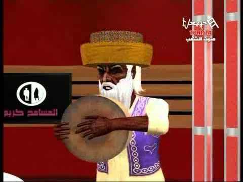image vidéo يا مسامح يا كريم - حلقة 5