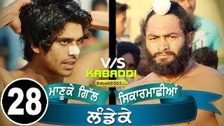 Manuke Gill Vs Sikarmasian Best Match in Landheke (Moga) 01 April 2014 By Kabaddi365.com