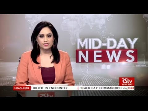 English News Bulletin – May 01, 2018 (1 pm)
