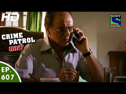 Crime Patrol - क्राइम पेट्रोल सतर्क - Aashankit- Episode 607 - 16th January, 2016