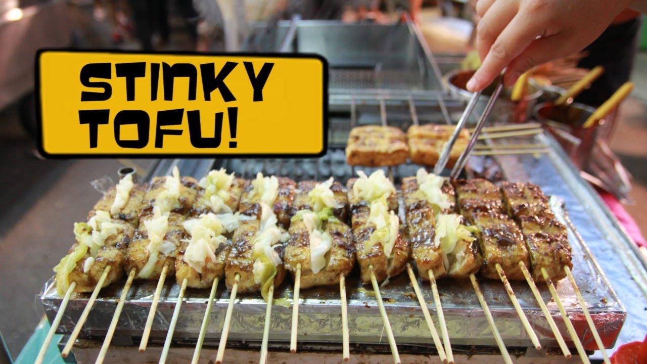 Stinky Tofu Recipe Stinky Tofu Life in Taiwan