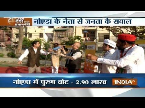 Mera Desh Mera Pradhanmantri: Noida Voters Grill Politicians On India Tv video